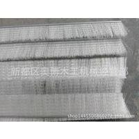 直销批发工业品木工机械专用毛刷条 尼龙刷 毛刷辊配件 塑料刷条