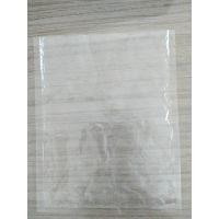 高温蒸煮包装袋 在蒸煮时会不会掉色-坤阳塑业给你解答