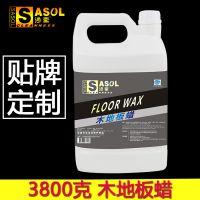 厂家直销批发 木地板蜡 护理保养蜡 3.8L家具地板蜡 地板上光蜡