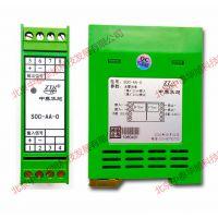 厂家直供无源信号隔离器/ 无源信号隔离器SOC-AA-0