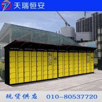 天瑞恒安 TRH-ML 二维码智能储物柜,二维码联网智能储物柜