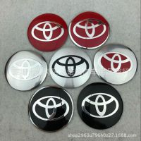 丰田皇冠锐志卡罗拉轮毂盖轮胎中心标志金属改装饰车贴56.5mm贴标