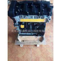 全新比亚迪F6 M6 BYD 483QB 2.0比亚迪G6 S6 483QA原装发动机总成