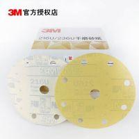 3M 216U干磨砂纸 背绒砂碟6寸9孔干磨砂纸圆形背绒砂纸 圆盘砂纸