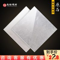 佛山陶瓷通体大理石瓷砖800*800效果图地砖800X800金刚石地面砖