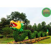 连江大型公园绿雕哪里生产