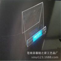 新款透明亚克力平板电脑展示架 平板电脑托架 压克力电脑架