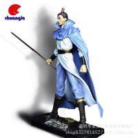 厂家PVC注塑成型网游公仔 球保材质中式古代剑侠人物摆件