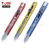 供应TJM塔吉玛LC-304美工刀 LC-304裁纸刀 小型美工刀旋钮锁定