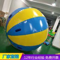 趣味运动会道具充气运转乾坤球