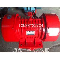 黑龙江振动电机XVMA-100-6 7.5KW 振动筛马达 40-6电机