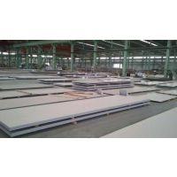 欧标X5CrNI18-10冷轧不锈钢卷硬度;广东X5CrNI18-10成分