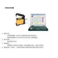青岛前哨电子水平仪、前哨数字水平仪、WL11前哨水平仪、前哨水平仪隔震系统、前吵水平仪垂直度测量仪、