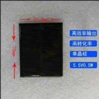 供应70-55.5太阳能滴胶板,用于草坪灯,胎压监测,中德太阳能厂家