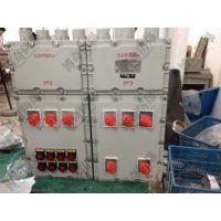 拉萨防爆动力箱