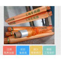 工程膜-太原飞宇薄膜-太原工程膜多少钱
