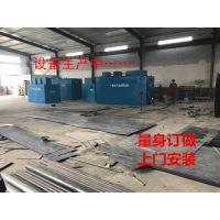 阳江生活污水处理设备—净源