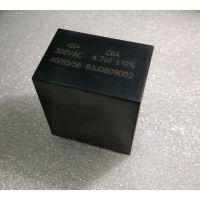 厦门法拉电容C6A系列AC filter交流滤波电容4.7UF