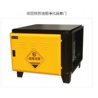 常州油烟净化器-蔚蓝环保设备保证品质-油烟净化器价格