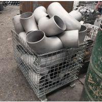 厂家供应90度不锈钢弯头_DN300_304不锈钢弯头_工业级无缝对焊弯头