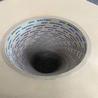 供应DIC8180高耐热棉纸胶带 分切规格 出售散料 模切冲型