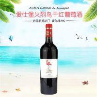 法国波尔多原瓶进口葡萄酒 爱仕堡火烈鸟干红葡萄酒