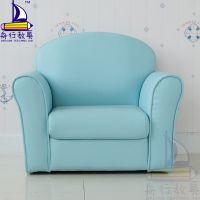 西部教具儿童沙发单人卡通沙发椅幼儿园宝宝小沙发可爱儿童皮革沙发椅