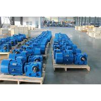 齿轮减速机-尼曼传动机械-ccwu315齿轮减速机型号