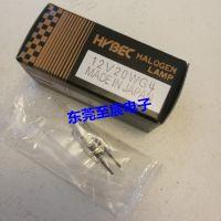 HYBEC卤素灯12V20WG4 2000小时横丝生化仪专用灯泡替代KLS JC/CH12V20W