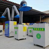 益翔 电焊机除尘器设备 移动式焊烟净化器