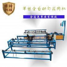 卓锋专业生产全自动轧花网机ZFY-Q1200