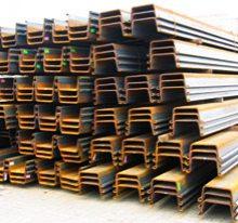 云南丽江拉森钢板桩、丽江钢板桩租赁施工、基坑支护