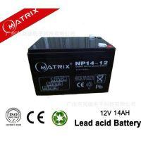 Matrix 12V14AH蓄电池 NP14-12 户外拉杆音箱电瓶 广场舞音响电池