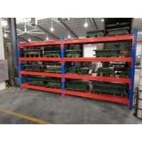 广州模房货架工厂,槽钢重型货架定制,重型卡板货架利欣批发供应