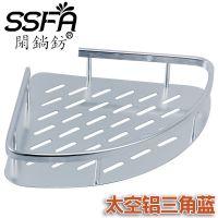 厂家直批卫生间置物架加厚加固高端产品表面处理光滑三角篮特价