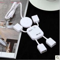 【厂家直销】USB人形HUB 2.0 HUB 超人HUB USB一拖四分线器