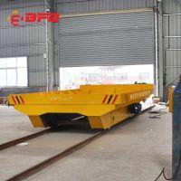 河南供应KPT系列拖链供电式轨道平板车 电动自卸车 搬运工具车