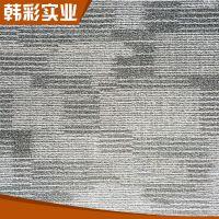 厂家直销 pvc木纹塑胶地板 家居办公装修专用 彩明珠cmz-2004