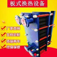 鑫溢 整体式换热机组 采暖换热机组 介绍