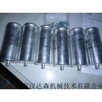 WB40系列电容意大利品牌电容器说明简介