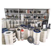除尘滤筒、滤芯、厂家定制各种规格尺寸环保设备除尘设备焊烟喷涂