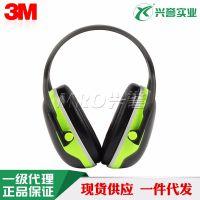 3M X4A头带式耳罩 听力防护 可调节头带 降噪值33dB听力防护