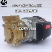 Y-4081.2013热水泵 Y-4081泵 SPECK离心泵 德国斯贝克泵