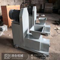 高温压缩木炭机 润合80型制棒机 紧密光滑 工艺先进