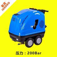君道牌去除油污用热水高压清洗机200公斤压力900升流量