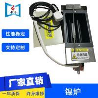 东莞厂家定制自动小锡炉 专用无铅钛合金锡炉