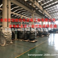 东莞康明斯发电机厂家 1100kw康明斯发电机 KTA50-G3康明斯发电机