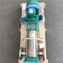 WILO威乐水泵MVI207-3/16/E/3-380-50-2多不锈钢船用泵