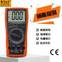 维希Vici VC9802A+ 3位半手动量程数字万用表