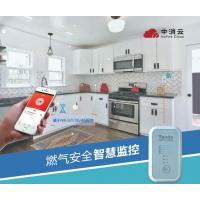 广东中消云ZXY-01智慧社区火灾报警系统厂家招商加盟条件